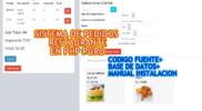 sistema de restaurante multisucursal pos web en php puro